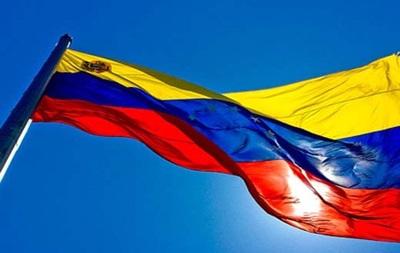 Правительство Венесуэлы добровольно сложило полномочия