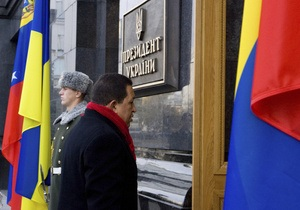 Янукович беседовал с Чавесом на 45 минут дольше запланированного