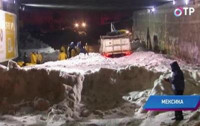 В Мехико выпало 60 сантиметров града