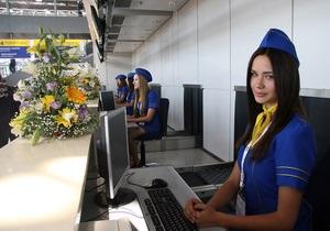 Харьковский аэропорт начинает обслуживать международные рейсы