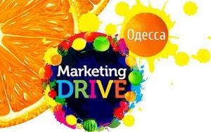Раскрыты идеи докладов конференции Marketing Drive