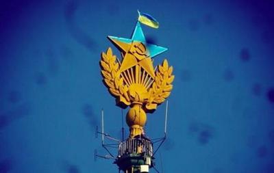 На высотке в Москве неизвестные вывесили украинский флаг