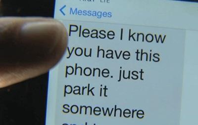 В США женщина уговорила вора вернуть автомобиль с помощью SMS