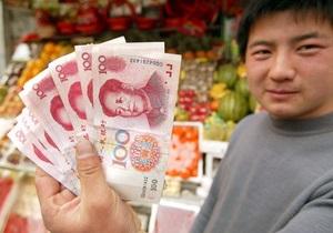 МВФ решил не включать китайский юань в корзину валют SDR