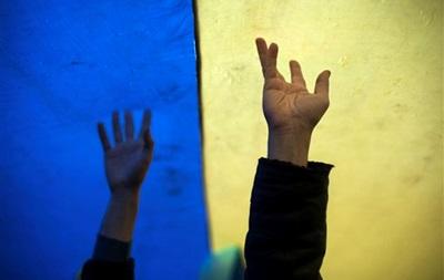В Киеве отпразднуют День государственного флага