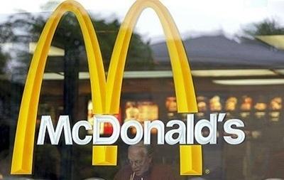 В Москве закрыли четыре заведения McDonald`s