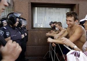 По фактам событий возле Украинского дома возбуждено четыре уголовных дела