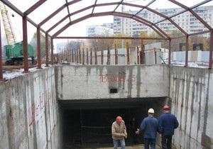 Кабмин выделит 50 млн гривен на строительство метро в Харькове