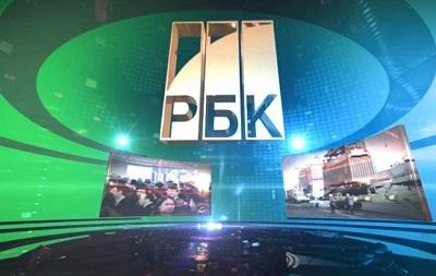 В РБК опровергли продажу медиахолдинга