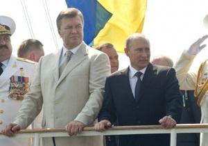Ъ: Путину пока не удалось убедить Януковича в преимуществах Таможенного союза перед ЕС