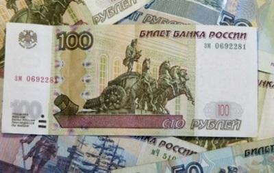 Центробанк  РФ отказался убирать  порнографического  Аполлона со 100-рублевой купюры
