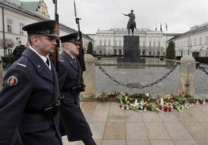 В Польше объявлен семидневный траур