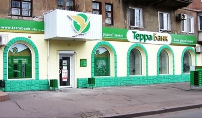 В Терра Банк ввели временную администрацию