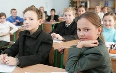 В Донецке отложили начало учебного года
