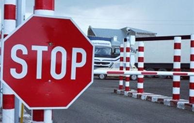 Экспорт украинских товаров в Россию упал на 25% - эксперт