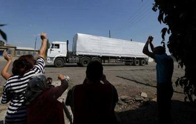 Въезд гуманитарного конвоя в Украину: онлайн-трансляция