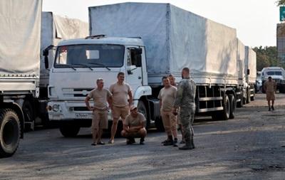 Итоги 22 августа: Гуманитарный конвой РФ въехал в Луганск, гривна обновила исторический минимум