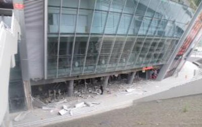 На Донбасс Арену упала бомба