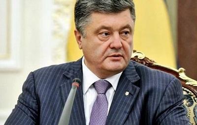 Переговоры в Минске: Порошенко верит в успех