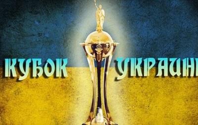 Кубок Украины: Результаты всех матчей 1/16 финала Кубка Украины
