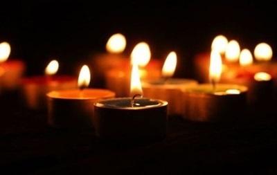 В Кировограде ближайший понедельник объявлен Днем траура
