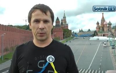 Москвичи поздравили украинцев с Днем Независимости