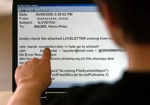 Сайт посольства России в Лондоне подвергся хакерской атаке в преддверии визита Кэмерона