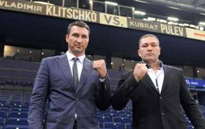 Владимир Кличко отменил бой с Пулевым