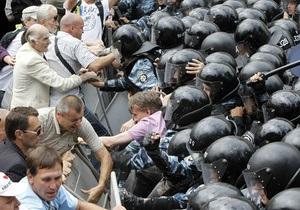 Рада создала комиссию по расследованию действий милиции в День Независимости в Киеве