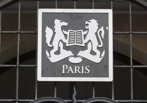 Внук Ким Чен Ира поступил в престижный парижский институт