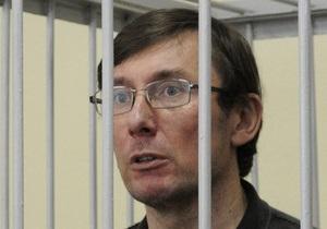 Источник: Луценко подал иск в американский суд против Пшонки и Кузьмина