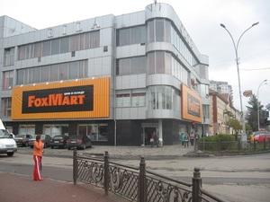 Завершился тендер среди рекламных агентств по креативному обслуживанию бренда  FoxMart