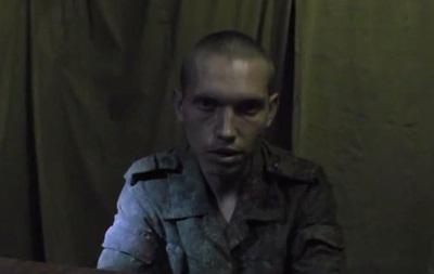 На Луганщине задержан очередной российский военнослужащий (видео)