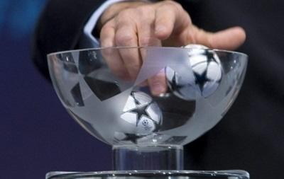 Жеребьевка Лиги чемпионов: кто же станет соперником Шахтера