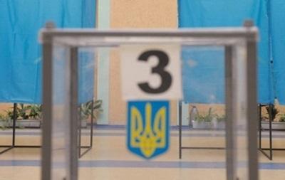 В Украине стартовала избирательная кампания по внеочередным выборам в парламент