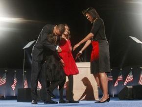 Во время победной речи Обама пообещал подарить дочерям щенка