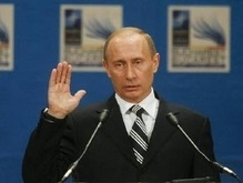 НУ-НС требует от МИД уточнить цитаты Путина