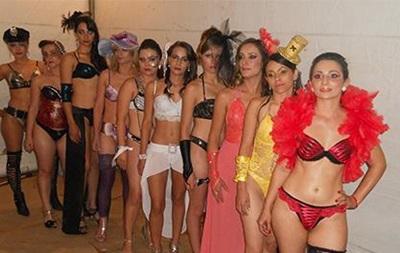 Жительницы матриархального города в Бразилии ищут женихов