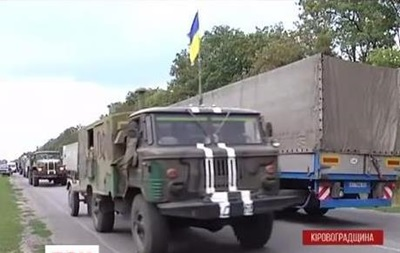 Батальон Прикарпатье самовольно покинул зону АТО с оружием - СМИ