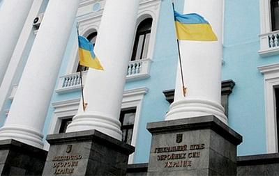 Генштабы Украины и РФ провели первые консультации