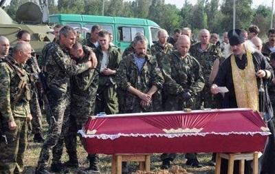 Журналист CNN опубликовал фото похорон сепаратистов