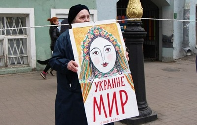 В Петербурге готовят антивоенный марш в поддержку Украины