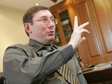 Луценко: Средний палец подчиненного не стоит 3 млрд гривен