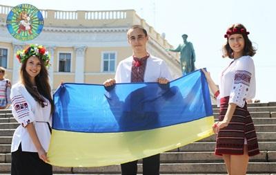 В центре Одессы пройдет марш в вышиванках