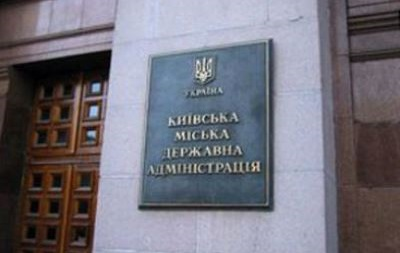 Зампред КГГА Крамаренко седьмой раз подал в отставку