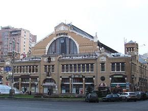 Бессарабский рынок в Киеве выставят на аукцион
