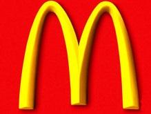 В Киеве на вокзале горит McDonald s