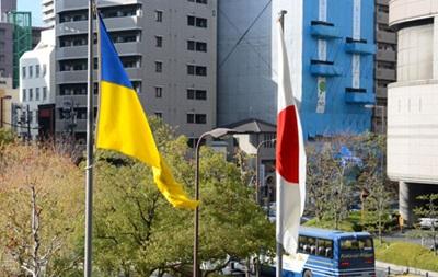 Украина получила от Японии 100 миллионов долларов