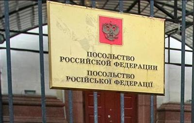 Посольство РФ заявило об исчезновении двух дипломатов в Киеве
