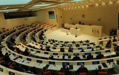 Парламент Грузии примет резолюцию по ситуации в Украине